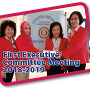 First Executive Committee Meeting. 6 Sep 2018.